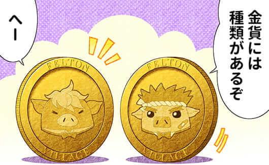 少額から購入出来る金貨!購入方法やその他の特徴を詳しくご紹介