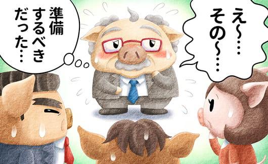 定年退職の挨拶文例を紹介!スピーチ・メール・挨拶状(社内・社外)