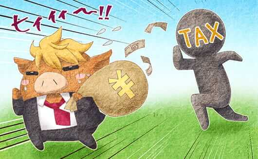 株式投資にかかる税金はいくら?確定申告がいる人いらない人の違い
